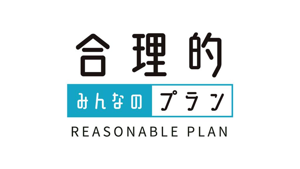 日本通信SIM合理的みんなのプラン